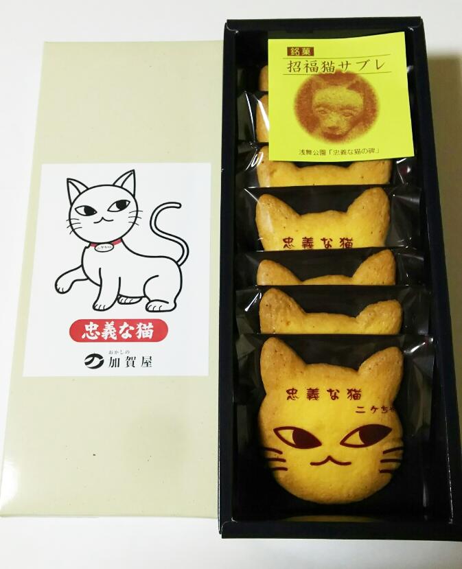 サブレ(箱あり)