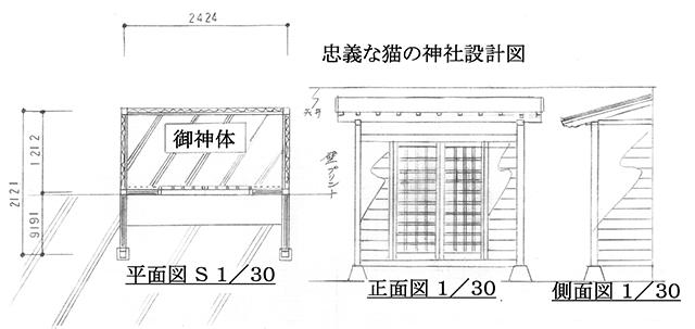 設計図_640×303px