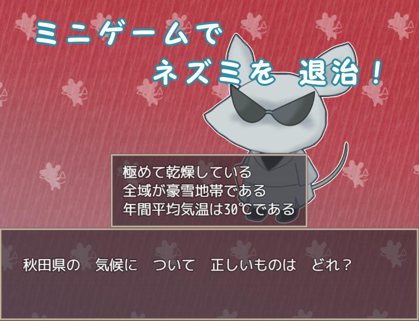 400_宣伝04
